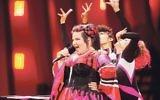 Netta, Israel's Eurovision winner