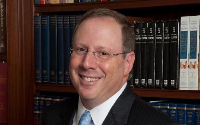 Rabbi Aaron Parken