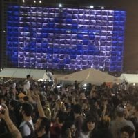 Tel Aviv celebrates Netta's win by lighting up the municipality building with the Israeli flag!