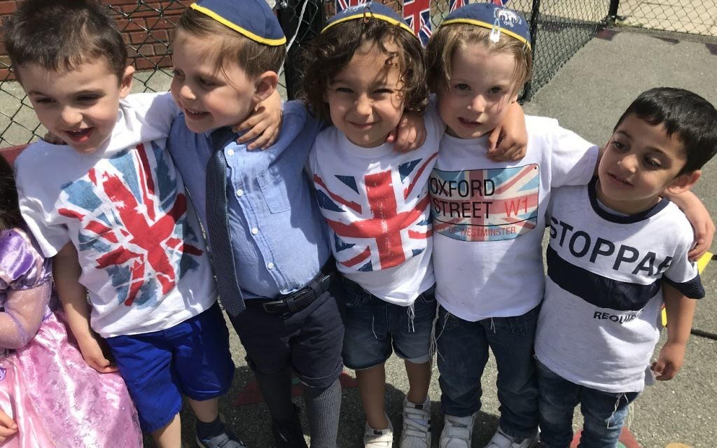Sinai School pupils celebrate the Royal Wedding