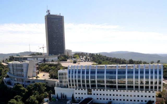 Campus of the University of Haifa