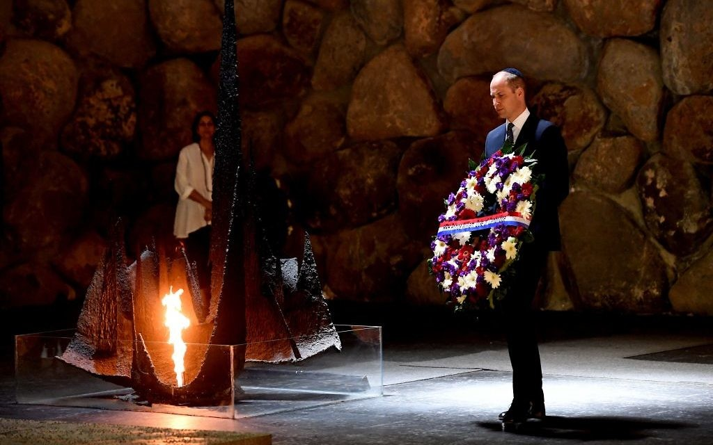 The Duke of Cambridge lays a wreath as he visits the Yad Vashem: World Holocaust Center, Jerusalem  as part of his tour of the Middle East.   Photo credit: Joe Giddens/PA Wi