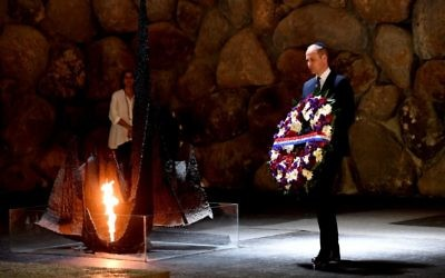 The Duke of Cambridge lays a wreath as he visits the Yad Vashem: World Holocaust Center, Jerusalem​  as part of his tour of the Middle East.   Photo credit: Joe Giddens/PA Wi