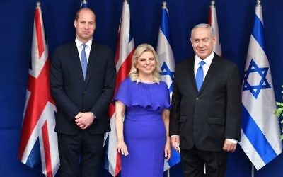 Duke of Cambridge meeting with Israeli PM Benjamin Netanyahu and his wife Sara   Picture credit: Tim Rooke/Rex Features/PA Wire