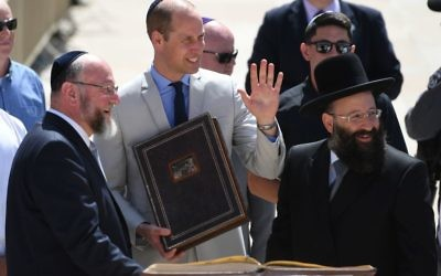 The Duke of Cambridge with Chief Rabbi Ephraim Mirvis (left) at the Western Wall during a visit to Jerusalem's Old City.  Photo credit: Joe Giddens/PA Wire