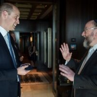 Prince William joined by Chief Rabbi Ephraim Mirvis