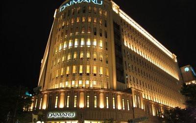 Daimaru store