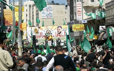 A Hamas rally in Ramallah