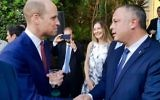 MK Hilik Bar meeting Prince William