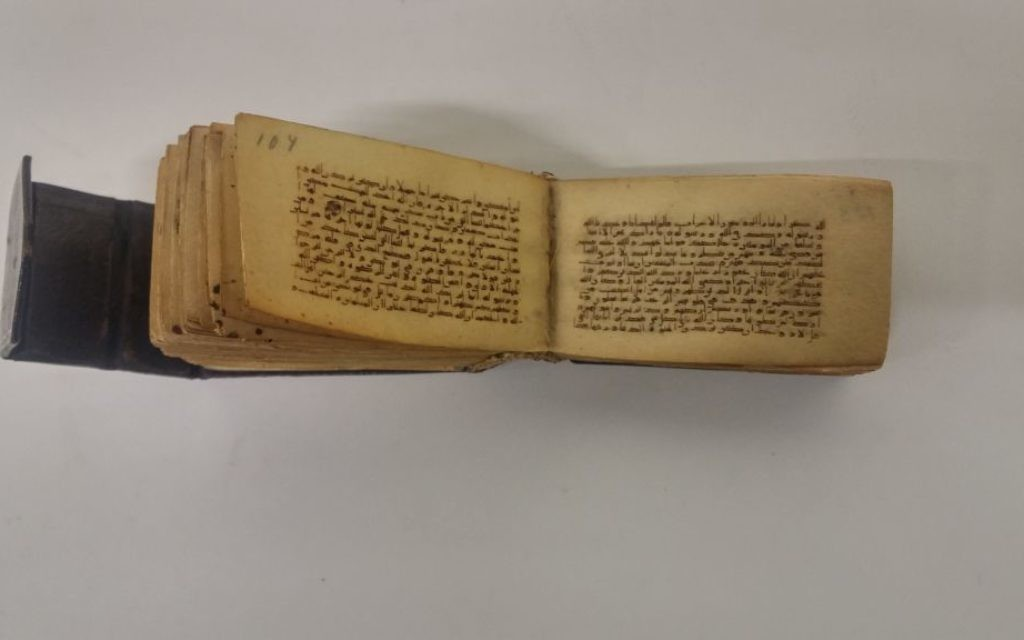 Miniature Qur'an from the 10th century displayed for the first time ever. Image courtesy of the National Library of Israel