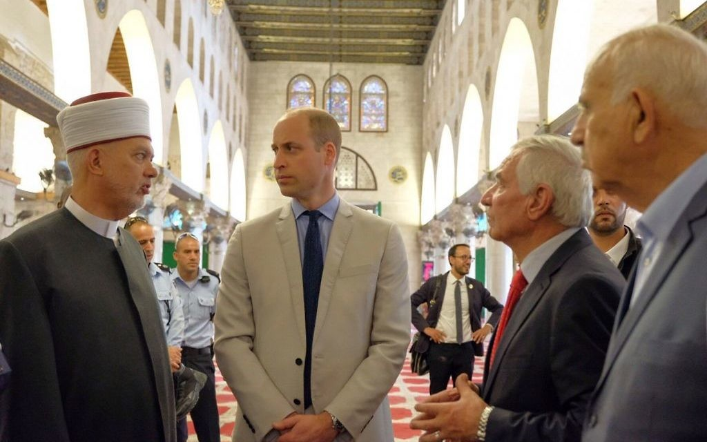 Prince William at the Al Aqsa mosque