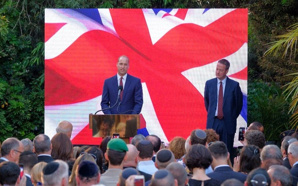 Prince William besides David Quarrey at a garden party reception at the Envoy's house in Tel Aviv