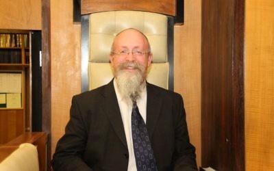 Rabbi Mendel Lew