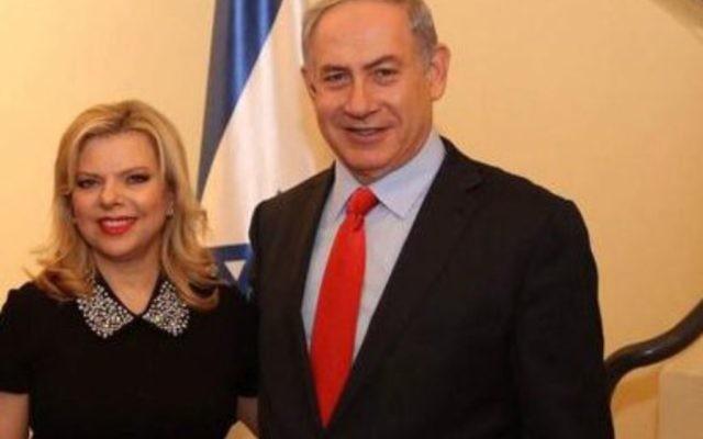 Benjamin and Sara Netanyahu