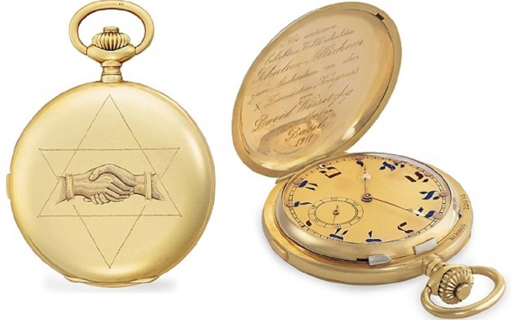 An exquisite gold pocket watch belonging to playwright Sholem Aleichem and featuring Hebrew numerals is expected to fetch more than £370,000 at auction