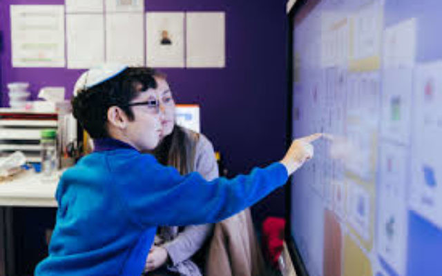 Gesher school teaches children with a range of special needs