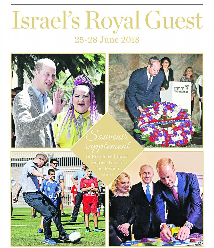 Prince William special souvenir supplement