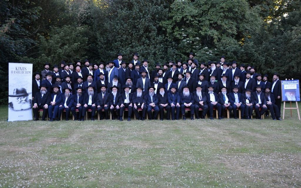Chabad Group Photo