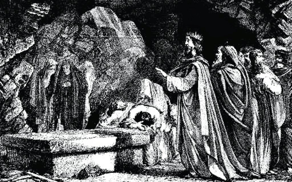 David and the tomb of Abner