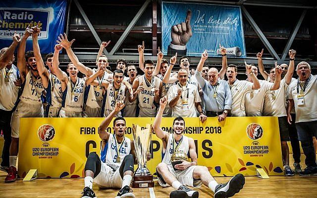Israel's U20 basketball team celebrate its win