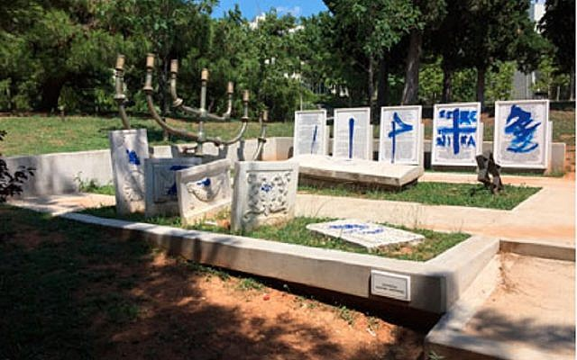 The monument at Thessaloniki's Aristotle University. Picture: http://www.jct.gr/