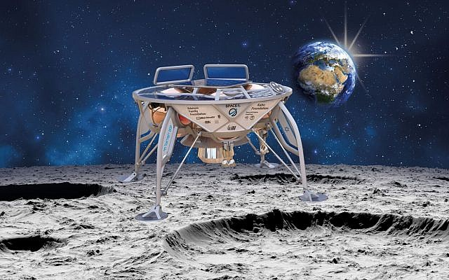 Israel's lunar spacecraft weighs only 600kg and stands less than five foot tall