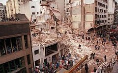 Remains of the AMIA after the AMIA bombing in Buenos Aires, Argentina.
