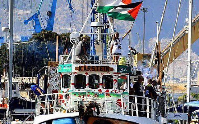 Example of a Gaza aid convoy ship. The Return ship. Credit: Freedom Flotilla on Twitter.