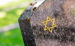 Jewish cemetery, with a Star of David on a tombstone