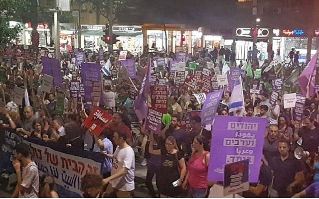 Protestors took to the streets of Tel Aviv on Saturday night. Picture: Standing Together