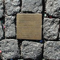 Stolperstein - or stumbling stone. Source: Wikimedia Commons. Credit: Willy Horsch
