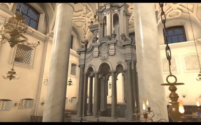 Video shows recreation of the Bimah at the old Vilna shul