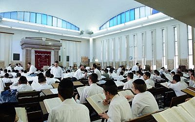 Students study in a yeshiva