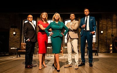 The dragons: Touker Suleyman, Jenny Campbell, Deborah Meaden, Tej Lalvani, Peter Jones - (C) BBC - Photographer: Andrew Farrington