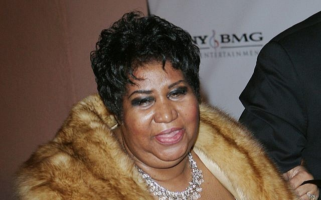 Aretha Franklin arriving at the Sony BMG Grammy party at the Beverly Hills Hotel, Los Angeles. Photo credit: Ian West/PA Wire