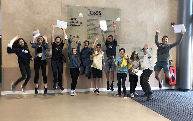 JCoSS students celebrate their GCSE results