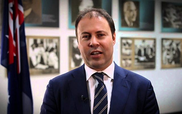Australia's treasurer Josh Frydenberg (YouTube)