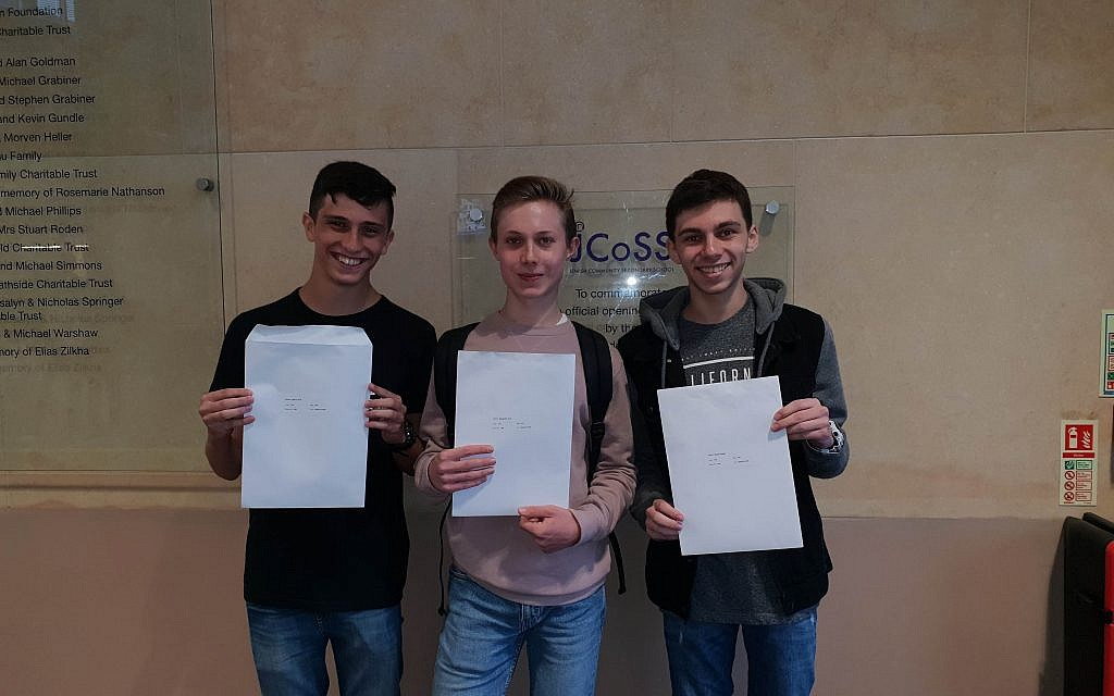 L-R: Jcoss students Aviv Silver, Jack Margolis and Adam Gould got 4 A*s