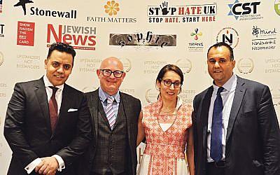 Former Minister ShahidMalik; British Transport Police's Barry Boffy; director of TellMAMA Iman Atta and No2H8 Awards co-founder Fiyaz Mughal