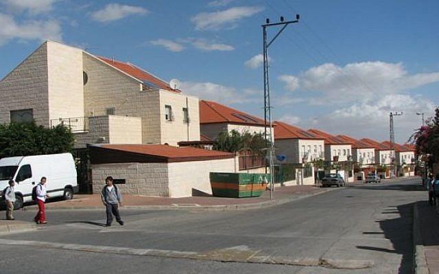 The West Bank settlement of Geva Binyamin, also known as Adam