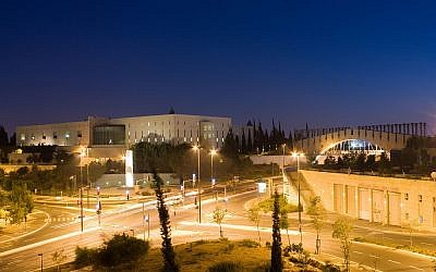 The Israeli Supreme Court at night