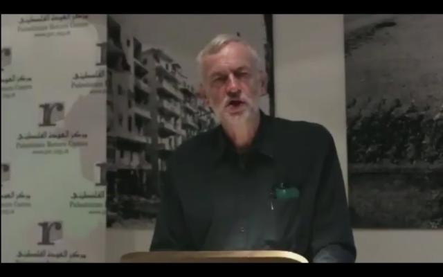 Screenshot of Jeremy Corbyn speaking at the Palestine Return Center event