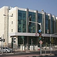 The Main Building of Israel Broadcasting Corporation in Jerusalem