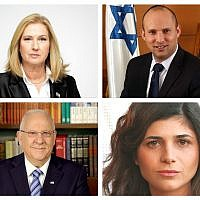 Top: Tzipi Livni and Naftali Bennett. Bottom: President Rivlin and Sharren Haskel