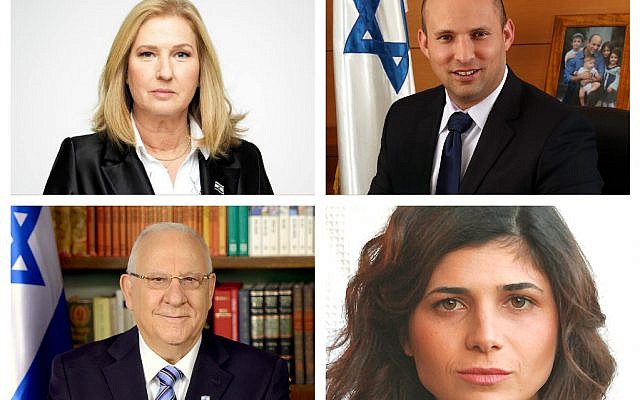 Top: Tzipi Livni and Naftali Bennett. Bottom: President Rivlin and Sharren Haskel