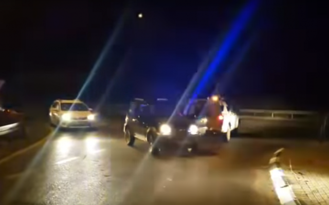 Screenshot from Youtube video showing the police response to the incident