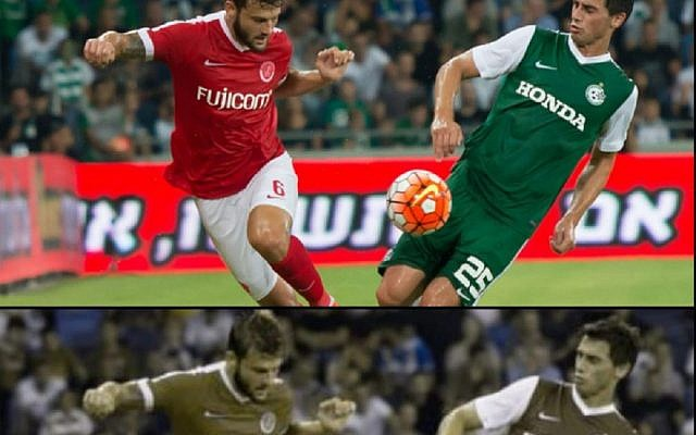 A recent match between Hapoel Beer Sheva and Maccabi Haifa, when they wore their red and green kits, highlighted the problem suffered by colour blind people