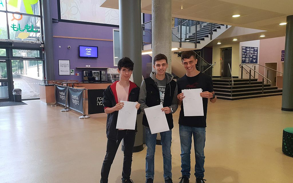L-R: Jcoss students Josh Cowan, who is going Cambridge to read Computer Science, Adam Gould, who will go to Imperial College to read Computer Science, and Aviv Silver, who is heading to Warwick to read Morse (Maths, Statistics and Economics)