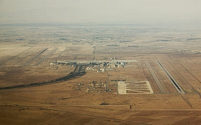 Damascus international airport