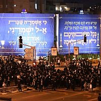 Thousands of Charedim protest against construction work on the sabbath. Photo by: Reuven Kastro
